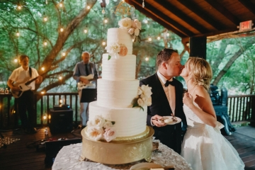 rustic_outdoor_ivory_wedding_at_avalon_legacy_ranch_in_mckinney_texas_32